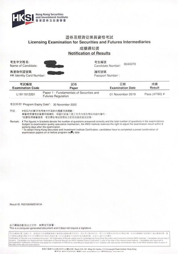 NL 01/11/2019 LE Paper 1 證券期貨從業員資格考試卷一 Pass