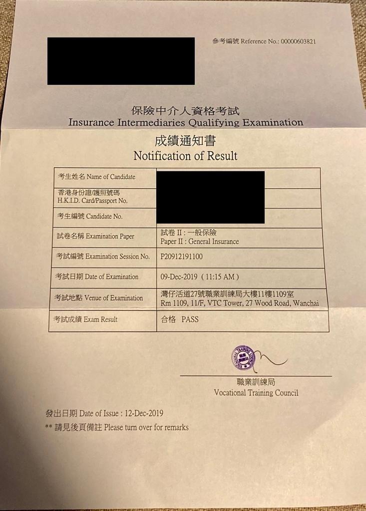 CWK 09/12/2019 IIQE Paper 2 保險中介人資格考試卷二 Pass