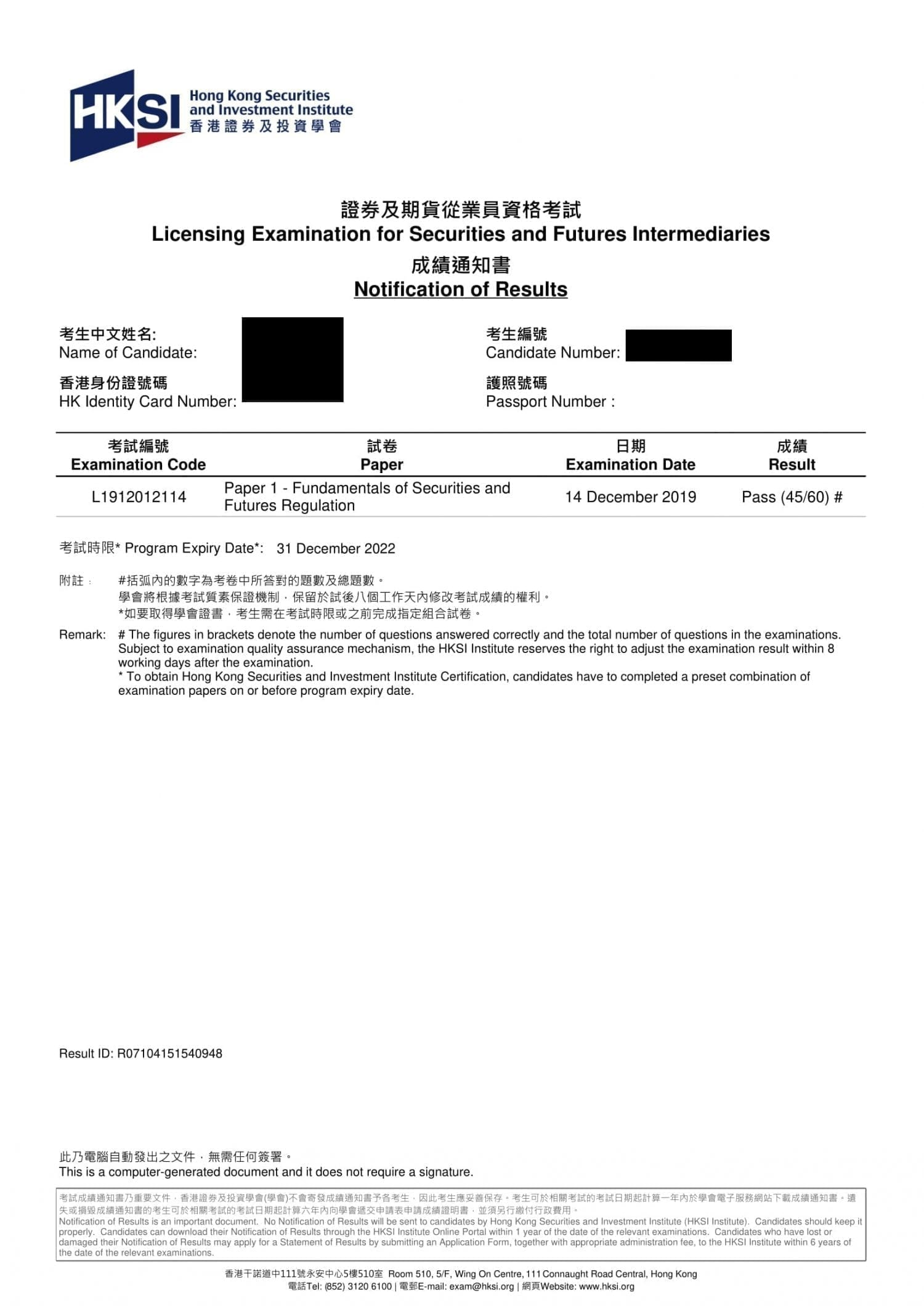 SQL 14/12/2019 LE Paper 1 證券期貨從業員資格考試卷一 Pass