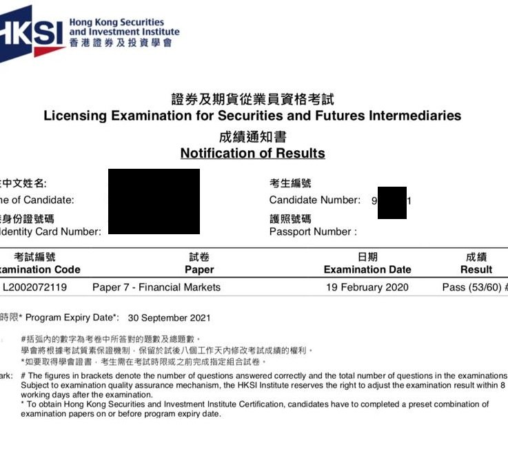 CYN 02/11/2019 LE Paper 7 證券期貨從業員資格考試卷七 Pass