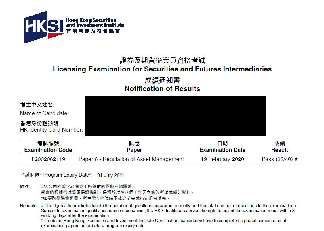 SHK 19/2/2020 LE Paper 6 證券期貨從業員資格考試卷六 Pass
