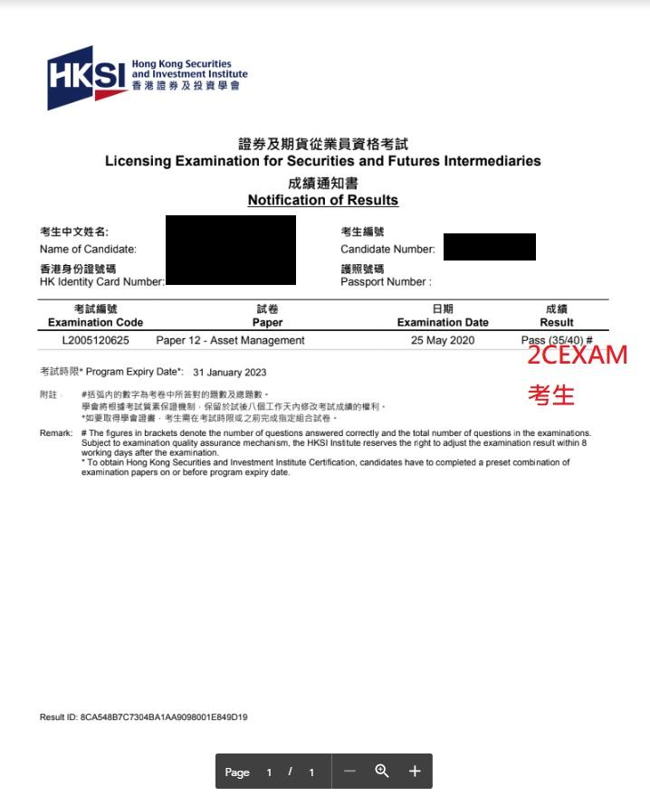CKN 25/5/2020 LE Paper 12 證券期貨從業員資格考試卷十二 Pass