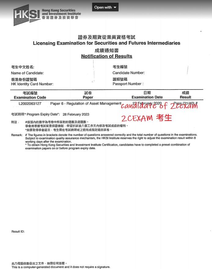 KMW 27/2/2020 LE Paper 6 證券期貨從業員資格考試卷六 Pass