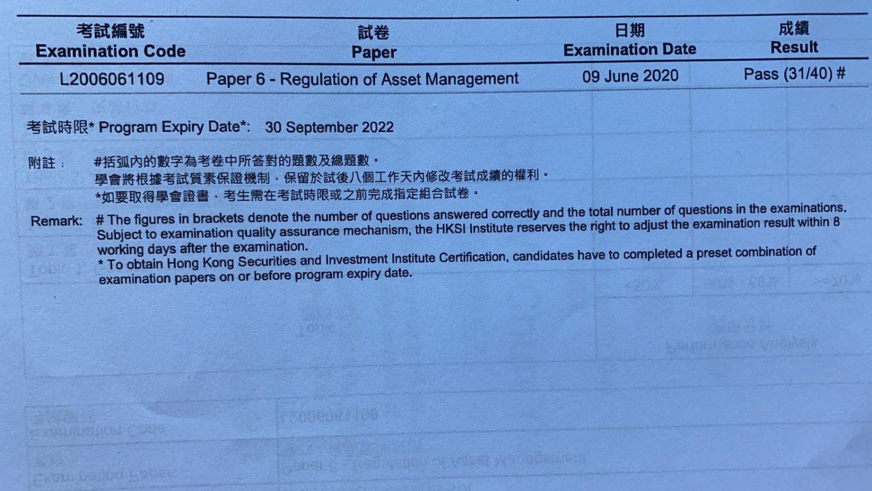 CYNC 9/6/2020 LE Paper 6 證券期貨從業員資格考試卷六 Pass