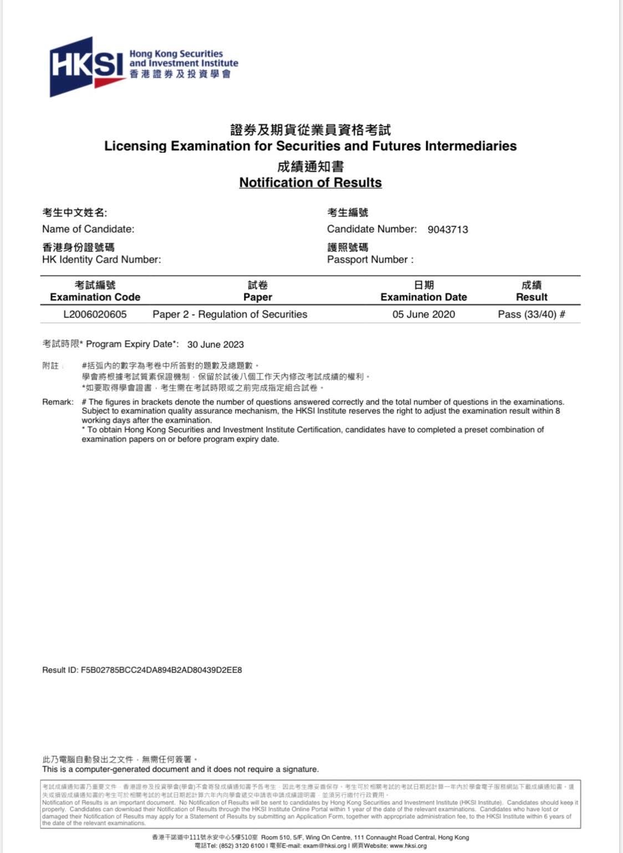 KBL 5/6/2020 LE Paper 6 證券期貨從業員資格考試卷六 Pass