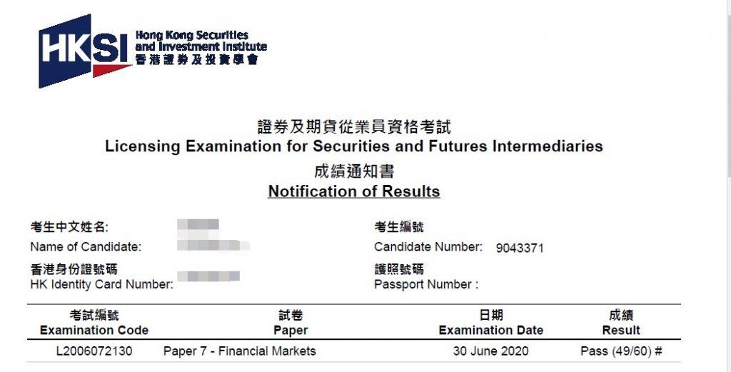 PKT 30/06/2020 LE Paper 7 證券期貨從業員資格考試卷七 Pass