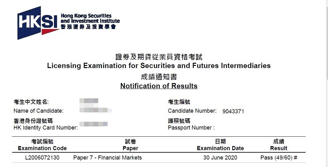 PKT /11/2019 LE Paper 7 證券期貨從業員資格考試卷七 Pass