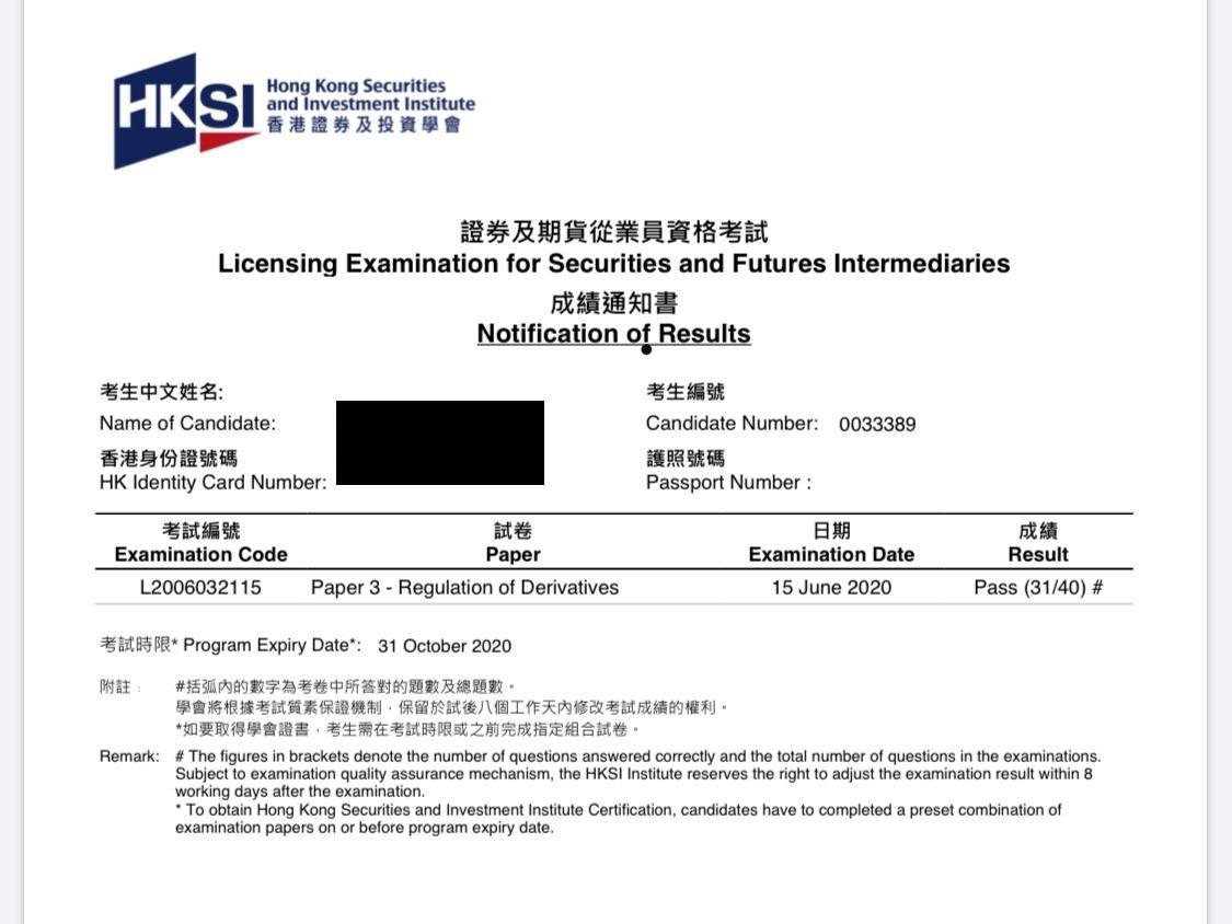 MS 15/6/2020 LE Paper 3 證券期貨從業員資格考試卷三 Pass