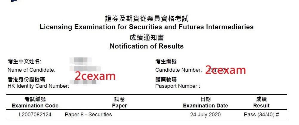 PKT 24/07/2020 LE Paper 8 證券期貨從業員資格考試卷八 Pass