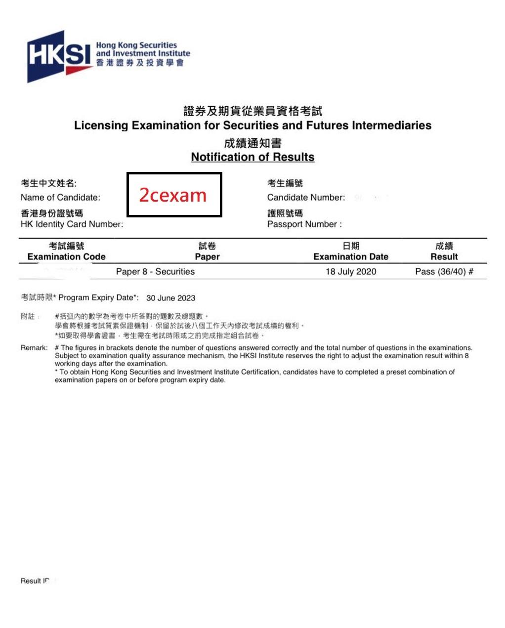 SYC 18/07/2020 LE Paper 8 證券期貨從業員資格考試卷八 Pass