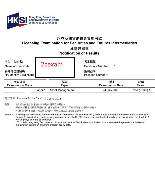 SYC 24/07/2020 LE Paper 12 證券期貨從業員資格考試卷十二 Pass