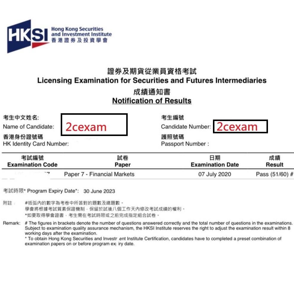 SYC 07/07/2020 LE Paper 7 證券期貨從業員資格考試卷七 Pass