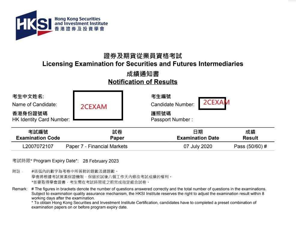 TTT 07/07/2020 LE Paper 7 證券期貨從業員資格考試卷七 Pass