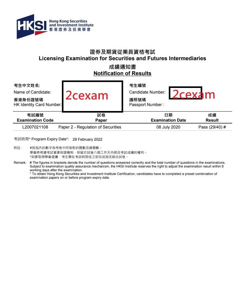 TYW 08/07/2020 LE Paper 2 證券期貨從業員資格考試卷二 Pass