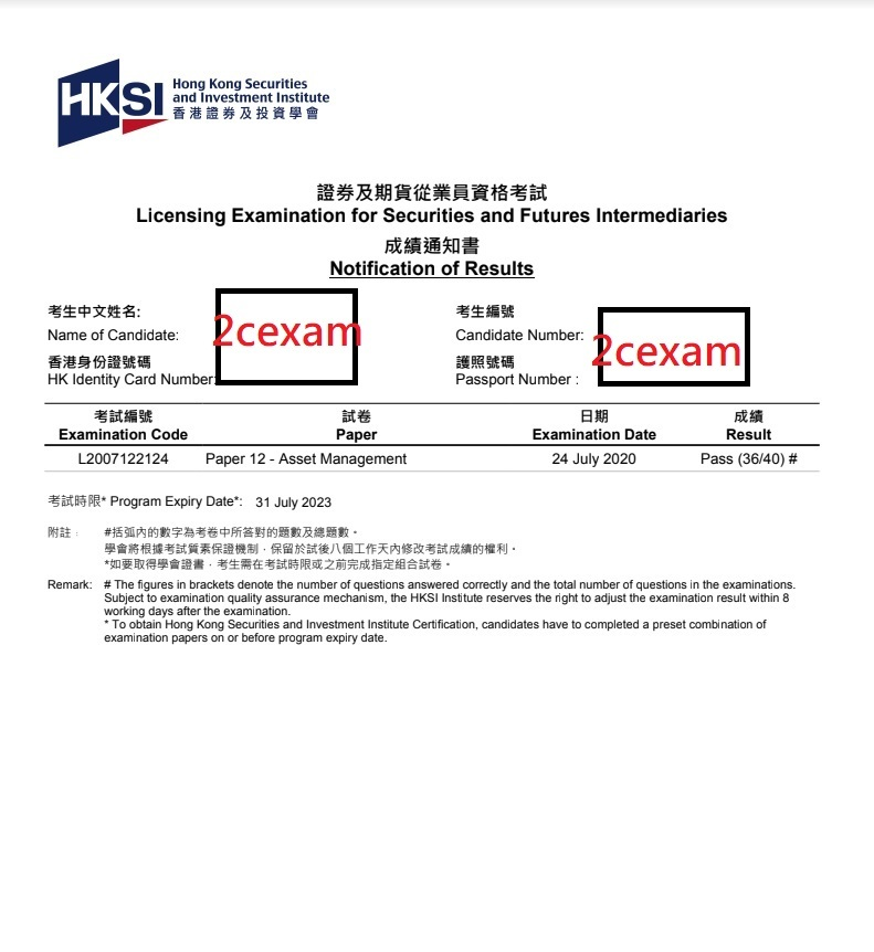 YHN 24/07/2020 LE Paper 12 證券期貨從業員資格考試卷十二 Pass