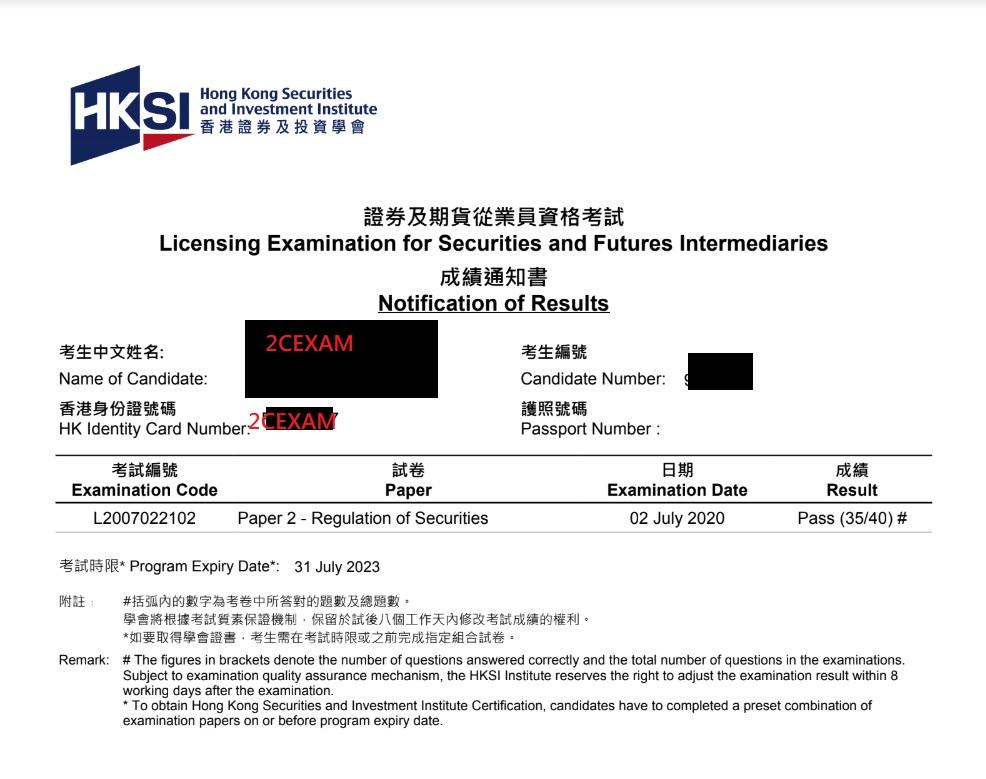 YSL 02/07/2020 LE Paper 2 證券期貨從業員資格考試卷二 Pass