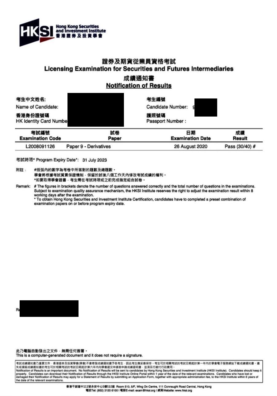 KPC 26/08/2020 LE Paper 9 證券期貨從業員資格考試卷九 Pass