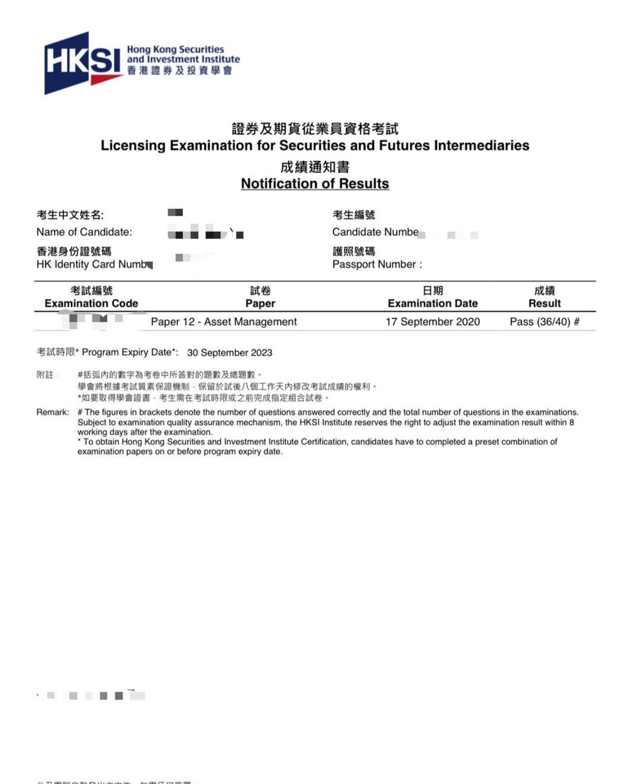 CYH 17/09/2020 LE Paper 12 證券期貨從業員資格考試卷十二 Pass