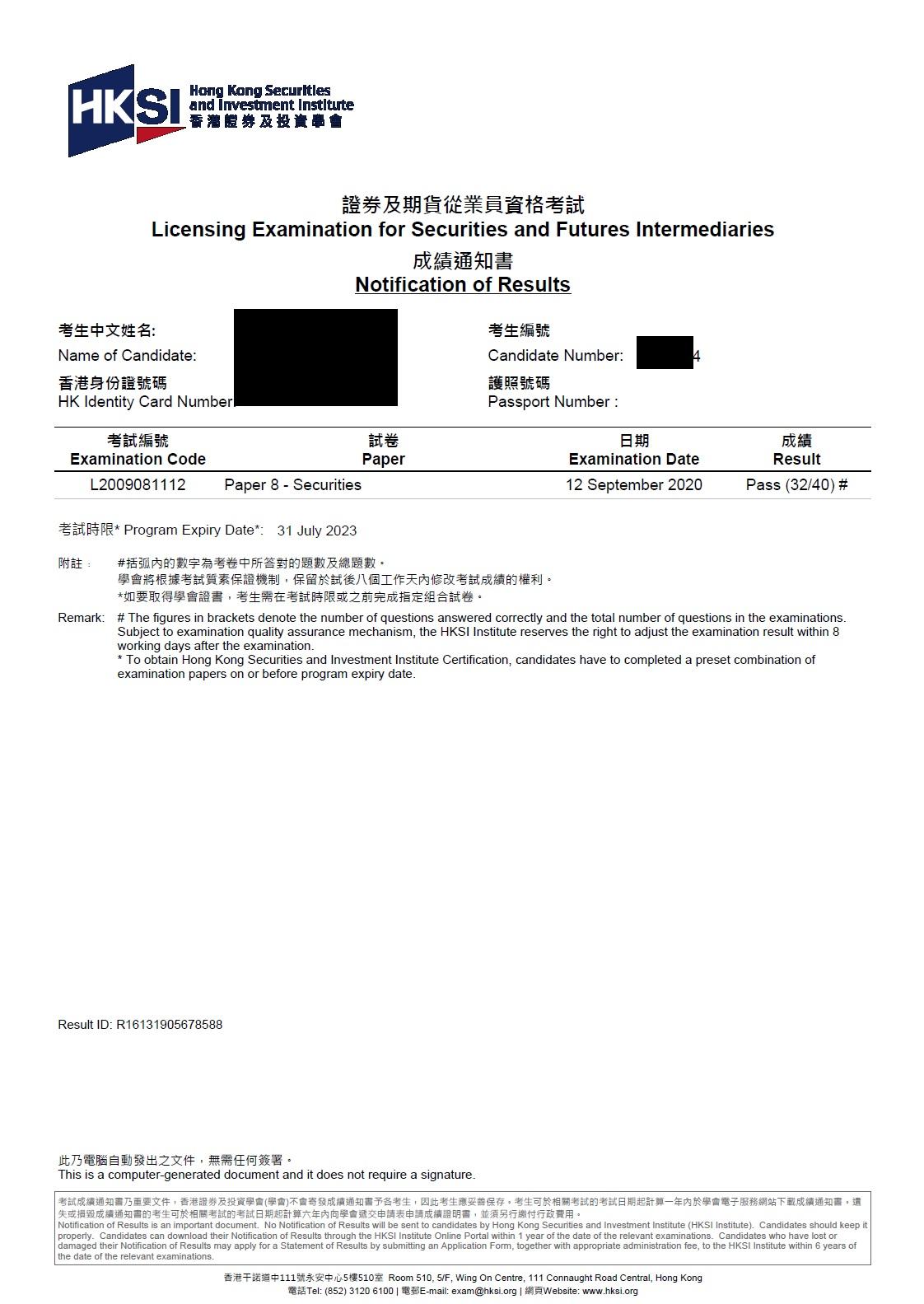 HYC 12/09/2020 LE Paper 8 證券期貨從業員資格考試卷八 Pass