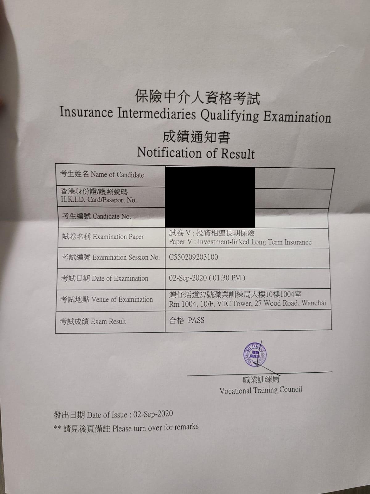 KR 02/09/2020 IIQE Paper 5 保險中介人資格考試卷五 Pass