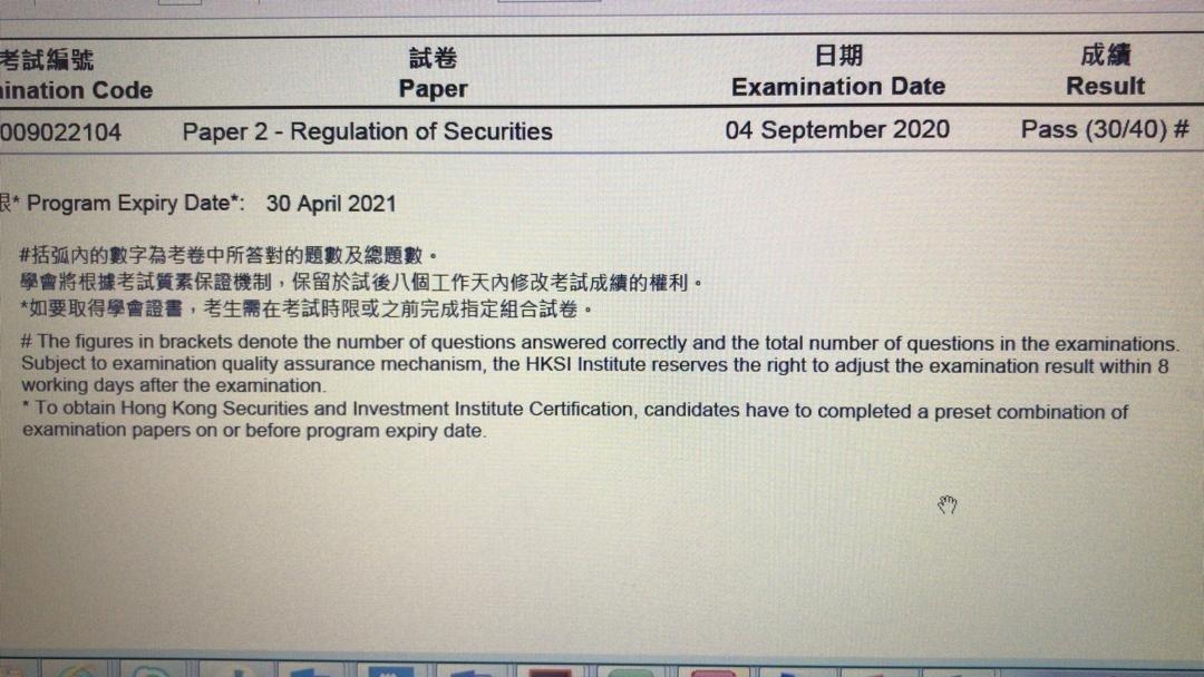 LNL 04/09/2020 LE Paper 2 證券期貨從業員資格考試卷二 Pass