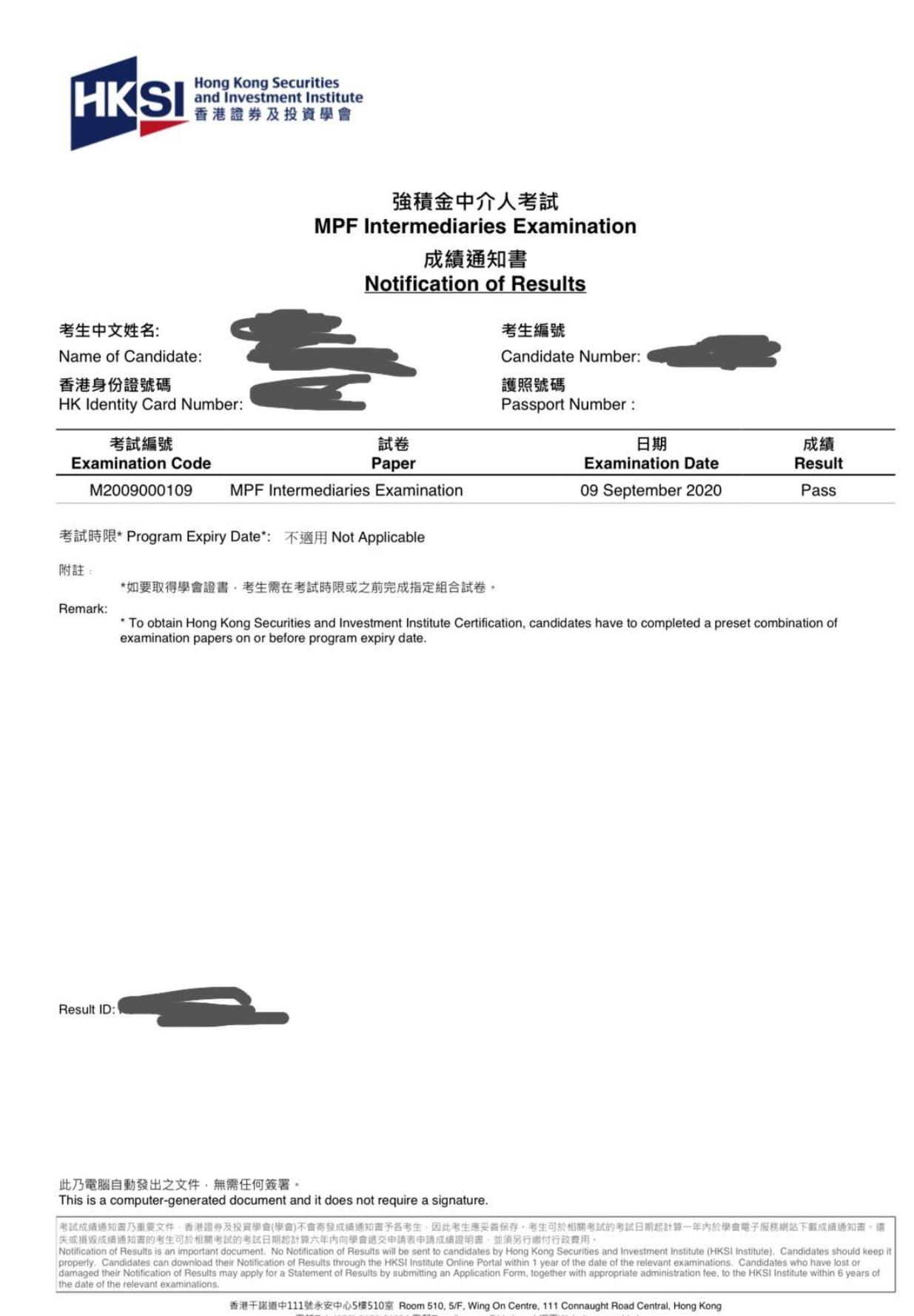 SCC 09/09/2020 MPFE 強積金中介人資格考試 Pass