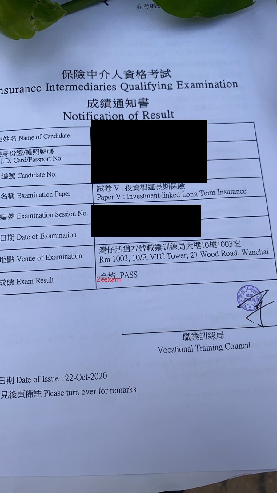 JHS 22/10/2020 IIQE Paper 5 保險中介人資格考試卷五 Pass