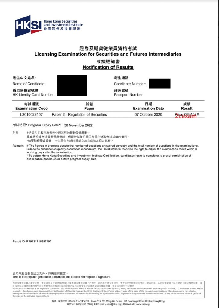 YPH 07/10/2020 LE Paper 2 證券期貨從業員資格考試卷二 Pass
