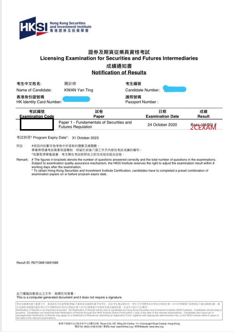YTK 24/10/2020 LE Paper 1 證券期貨從業員資格考試卷一 Pass