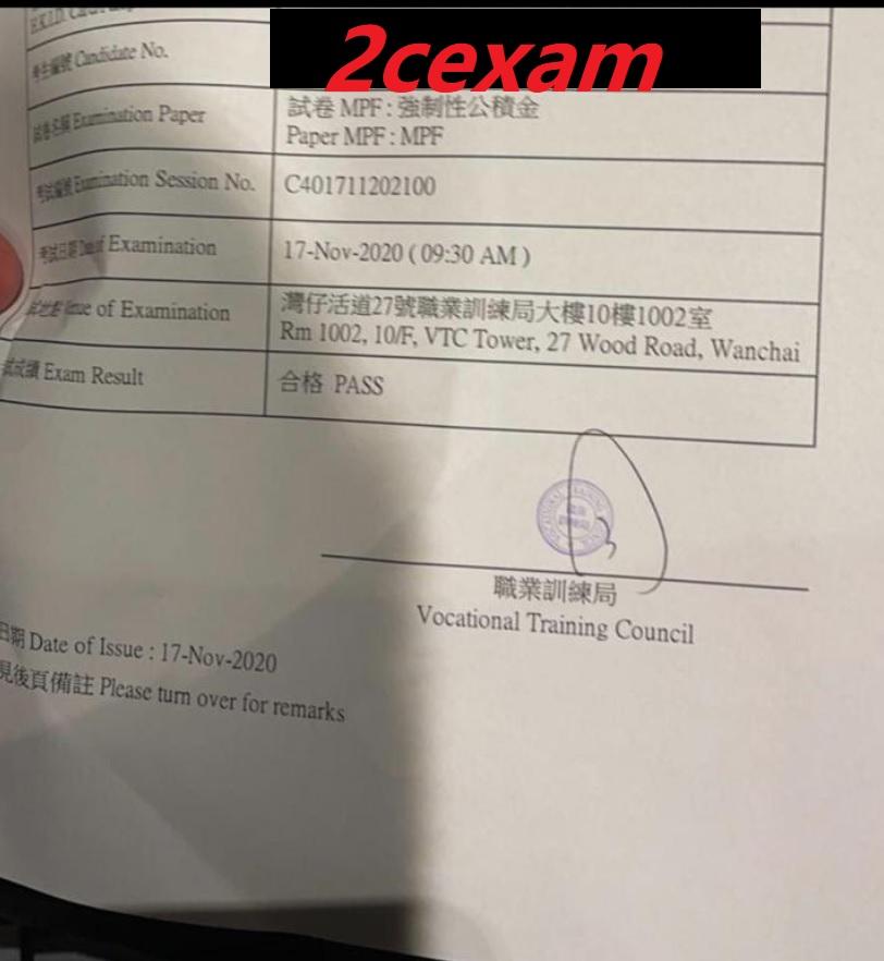CVL 17/11/2020 MPFE 強積金中介人資格考試 Pass