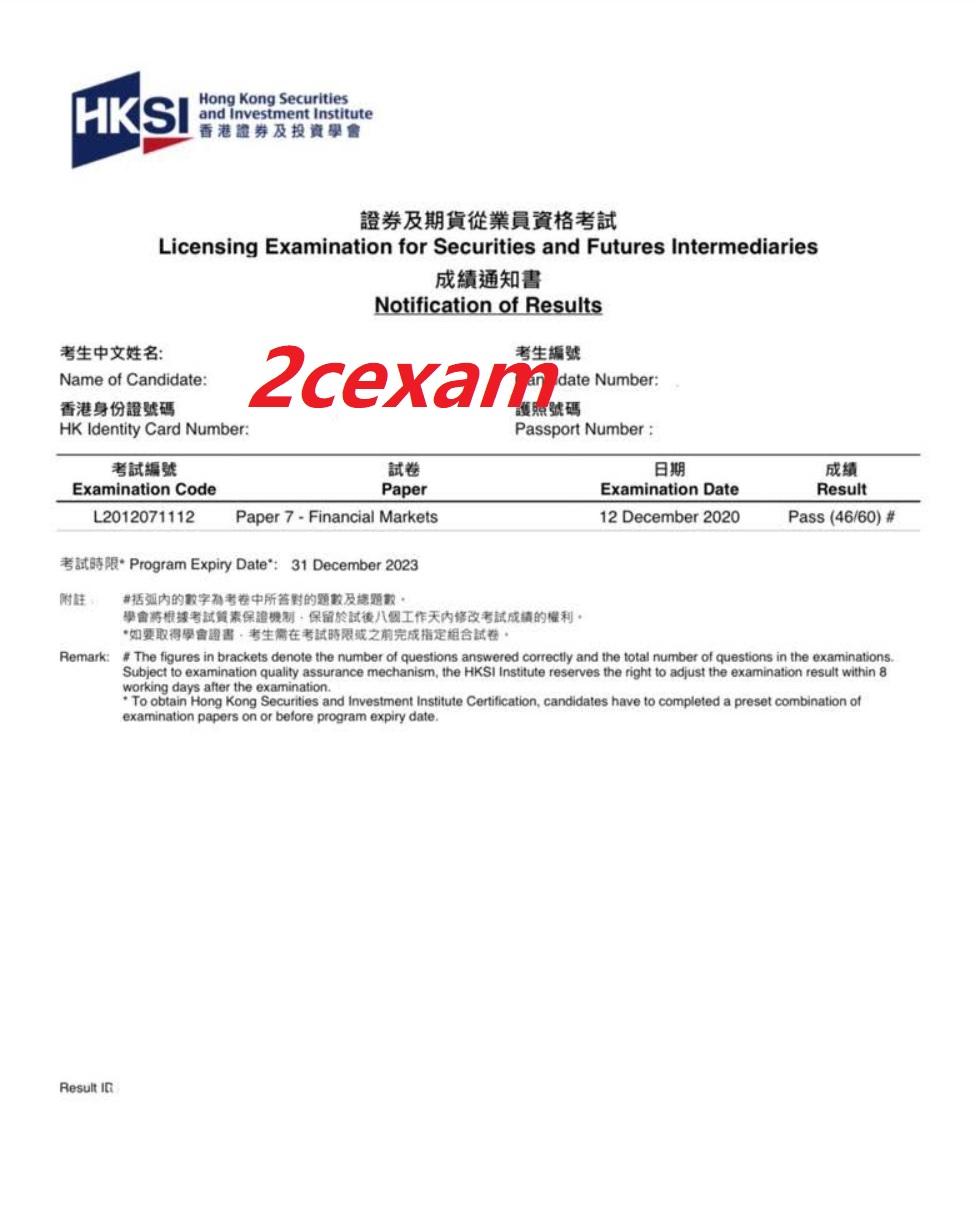 CWAP 12/12/2020 LE Paper 7 證券期貨從業員資格考試卷七 Pass