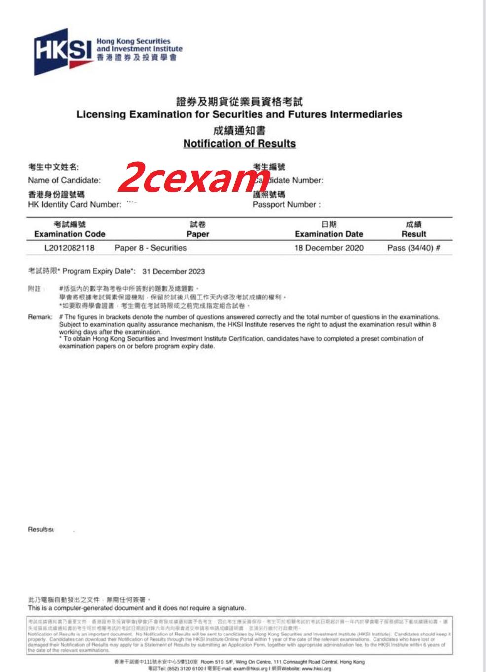 CWAP 18/12/2020 LE Paper 8 證券期貨從業員資格考試卷八 Pass