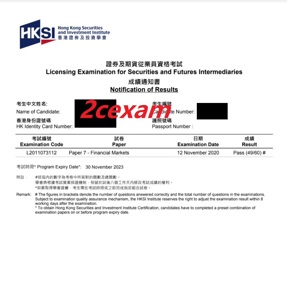 SYC 12/11/2020 LE Paper 7 證券期貨從業員資格考試卷七 Pass