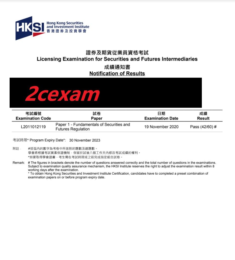 HCY 19/11/2020 LE Paper 1 證券期貨從業員資格考試卷一 Pass