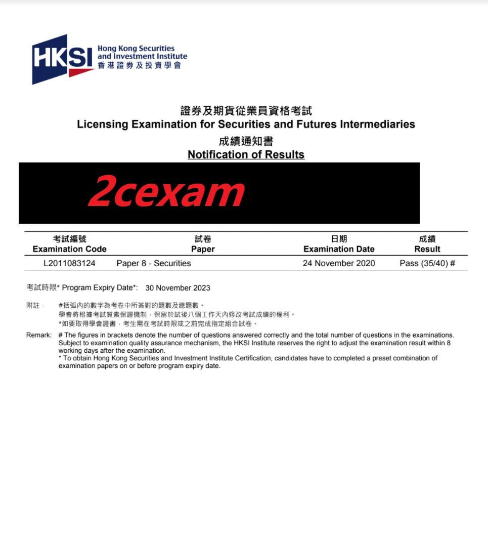 HCY 24/11/2020 LE Paper 8 證券期貨從業員資格考試卷八 Pass