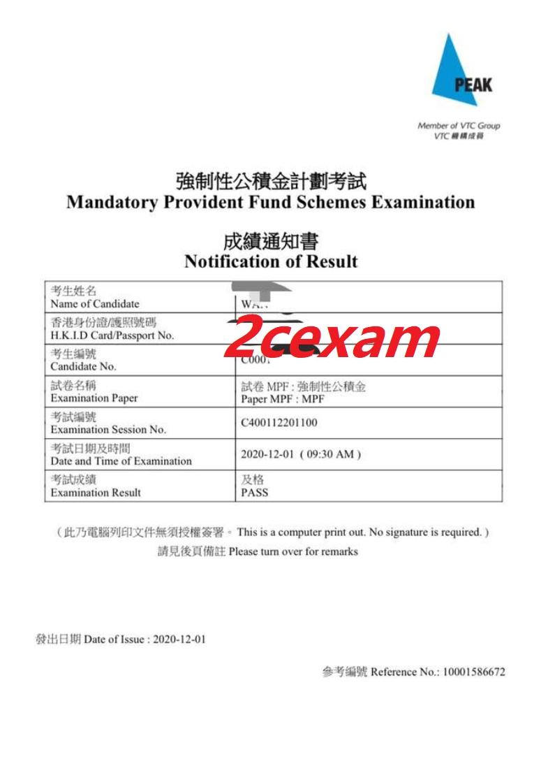 JJW 01/12/2020 MPFE 強積金中介人資格考試 Pass