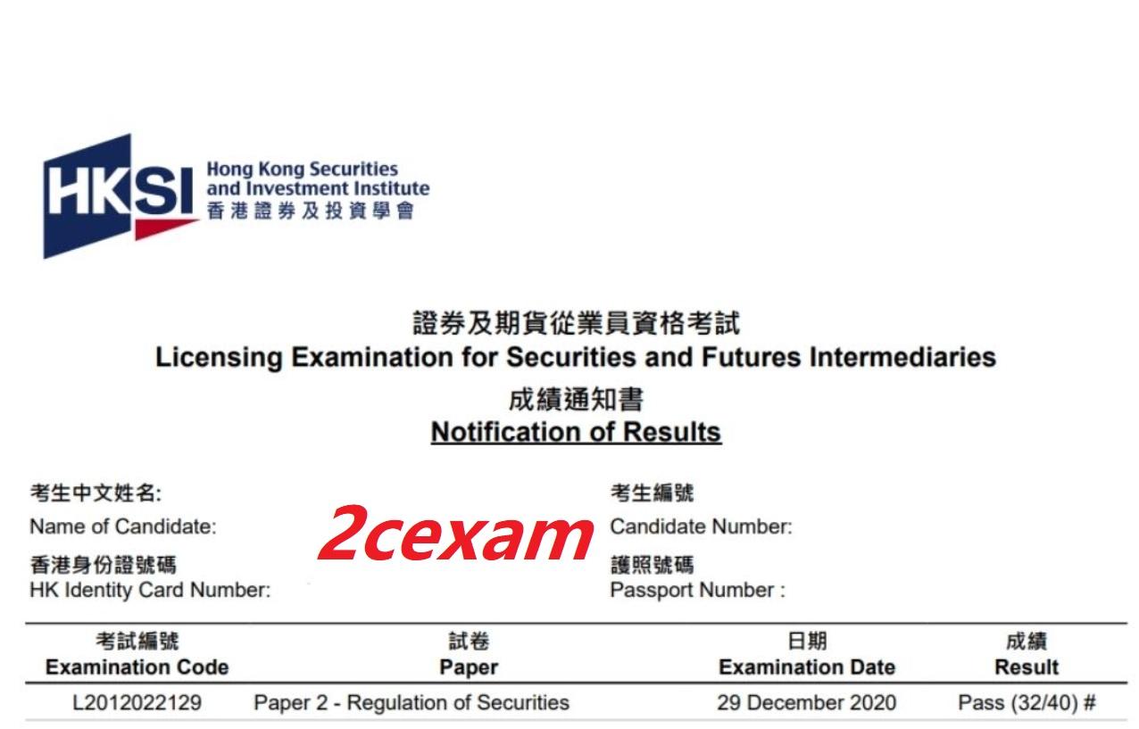 KHH 29/12/2020 LE Paper 2 證券期貨從業員資格考試卷二 Pass