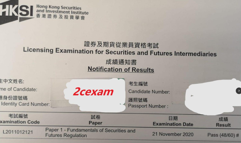 PYW 21/11/2020 LE Paper 1 證券期貨從業員資格考試卷一 Pass