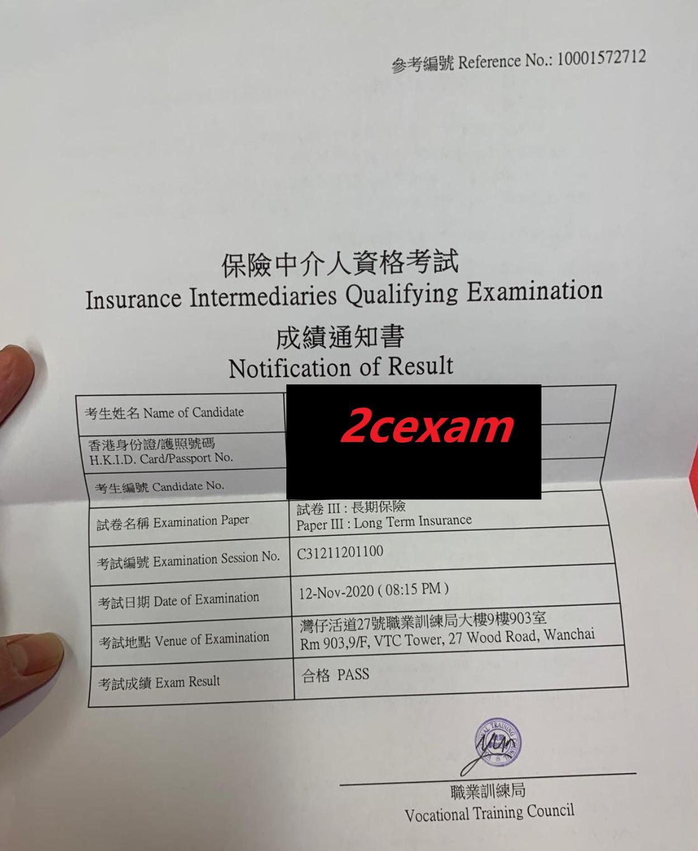 SYSY 12/11/2020 IIQE Paper 3 保險中介人資格考試卷三 Pass